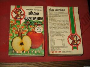 Картонная и бумажная продуктовая упаковка и специй из СССР - 0748006.jpg