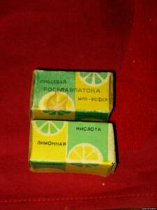 Картонная и бумажная продуктовая упаковка и специй из СССР - 3131937.jpg