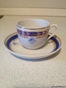 Моя коллекция посуды Интурист - 5513234.jpg