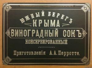 Россия и советы - 8378746.jpg