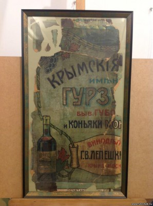 Россия и советы - 6759924.jpg