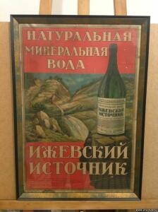 Россия и советы - 9672768.jpg