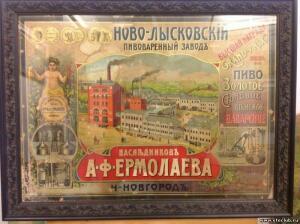 Россия и советы - 2198859.jpg