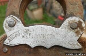Замки и ключи - 5211834.jpg