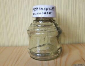 Солонки - 7529087.jpg