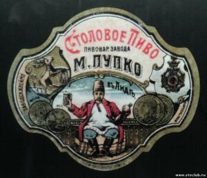 Лидский пивоваренный завод - 3948171.jpg