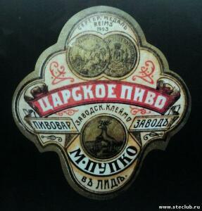 Лидский пивоваренный завод - 3228325.jpg