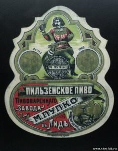 Лидский пивоваренный завод - 3051355.jpg
