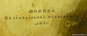 Книги тоже бумага - 0907115.jpg