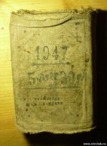 Книги тоже бумага - 1611234.jpg