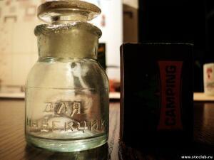 Аптечная посуда белого прозрачного стекла. - 8774603.jpg