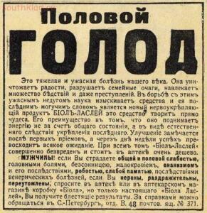 позитивные объявления - 1431006996_4-obyavleniya-nadpisi_xaxa-net.ru.jpg