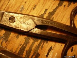 Ножницы - 8899315.jpg