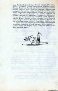 Книги тоже бумага - 6084228.jpg