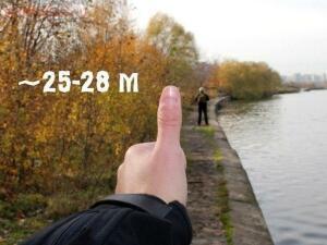 Как определить расстояние до объекта на глаз - Fnn3qJXVqI4.jpg