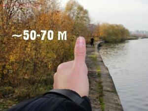 Как определить расстояние до объекта на глаз - Jmym6uaAjFk.jpg