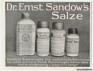 Немецкое аптечное и околоаптечное стекло - 4200700.jpg