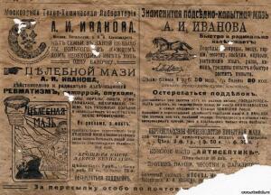 Московская губерния - 8103133.jpg