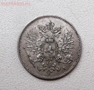 Россия для Финляндии 25 пенни 1916г. до 3.07.2015г 21.00 мск - DSCF2043 (Custom).JPG