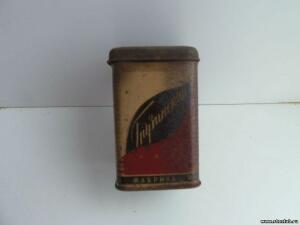 Тара для чая - 1066014.jpg