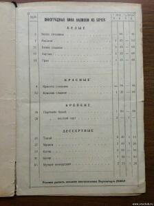 Россия и советы - 8618888.jpg
