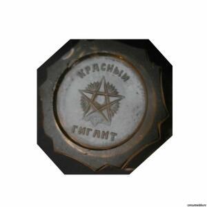 Стекольный завод Красный Гигант  - 3208119.jpg
