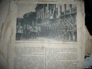 Книга Русский революционный плакат Вячеслав Полонский 1925г. - 4741140.jpg