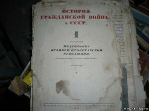 Книга Русский революционный плакат Вячеслав Полонский 1925г. - 5031354.jpg