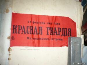Книга Русский революционный плакат Вячеслав Полонский 1925г. - 1180221.jpg