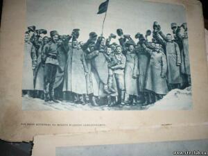 Книга Русский революционный плакат Вячеслав Полонский 1925г. - 1433767.jpg