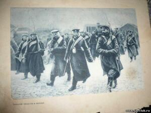 Книга Русский революционный плакат Вячеслав Полонский 1925г. - 4821514.jpg