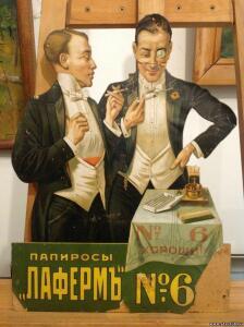 Россия и советы - 0715259.jpg