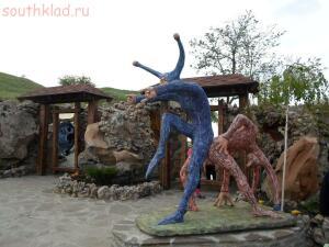 Парк отдыха Лога в Старой Станице - SAM_1629.JPG