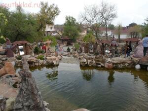 Парк отдыха Лога в Старой Станице - SAM_1636.JPG