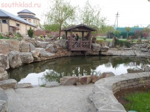 Парк отдыха Лога в Старой Станице - SAM_1657.JPG
