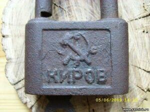 Замки и ключи - 1403719.jpg