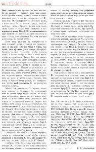 Заговоры кладов - post-57487-0-63861200-1424610811.jpg