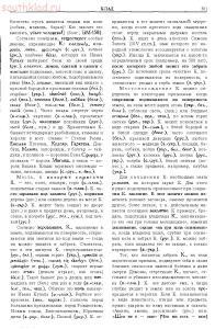Заговоры кладов - post-57487-0-85912600-1424610810.jpg