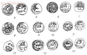 Монета на определение - 1.jpg