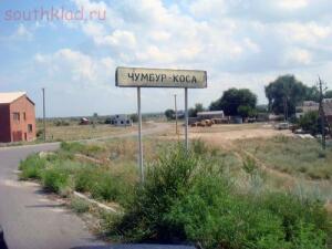 Где с палатками на Азовском? - 0_83d23_12f1fec2_L.jpg