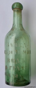 Заведение искуственных минеральных вод Ф.Грахе. - 0491888.jpg