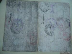 старые бумаги - 2931217.jpg