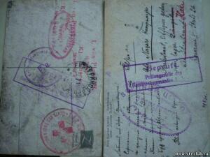 старые бумаги - 6865091.jpg