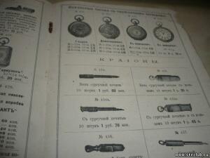 старые бумаги - 2537007.jpg