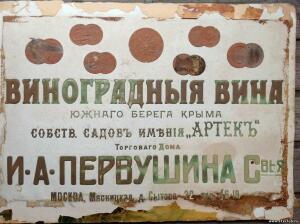 Россия и советы - 6288502.jpg