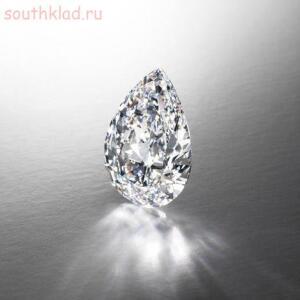 13 Самых дорогих бриллиантов - бриллиант Звезда сезона.jpg