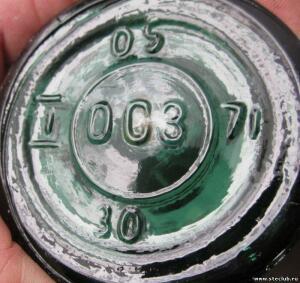 Клейма на старых бутылках - 4563612.jpg
