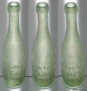 Куплю бутылки из-под минеральной воды - 4712854.jpg