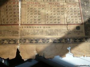 старые бумаги - 9985566.jpg