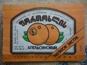 Этикетки от лимонадов,соков,сиропов. - 2418955.jpg